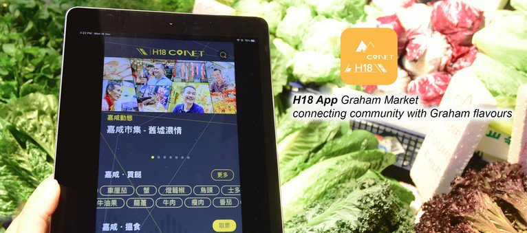 H18 App Graham Market connecting community with Graham flavours