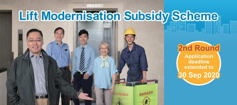 (extended) 2nd round Lift Modernisation Subsidy Scheme