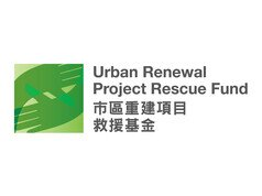 Urban Renewal Project Rescue Fund