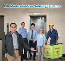 "Special arrangement for submitting documentary proof for application for 2nd Round ""Lift Modernisation Subsidy Scheme"""