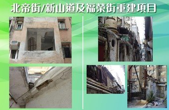 Findings of a building condition survey show that most of the buildings in the two projects are poorly dilapidated.