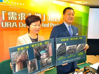 Secretary for Development, Carrie Lam and Chairman of URA, Barry Cheung at the media briefing of demand-led projects