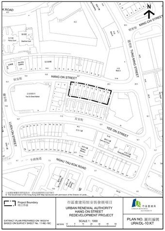 Site plan of Hang On Street demand-led redevelopment project