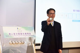 Chairman of the Kowloon City District Council, Mr Pun Kwok-wah draws numbers to form a 10-digit seed number which was input into a computer programme for random assignment of priority numbers to applicants.