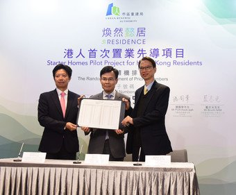 Director (Property & Land) of the URA, Mr Bruchi Nam Chi-kwong (middle), Chairman of the Kowloon City District Council, Mr Pun Kwok-wah (right), and Mr Libra Fung of Lui & Mak Certified Public Accountants (left), endorse the computer random assignment results.