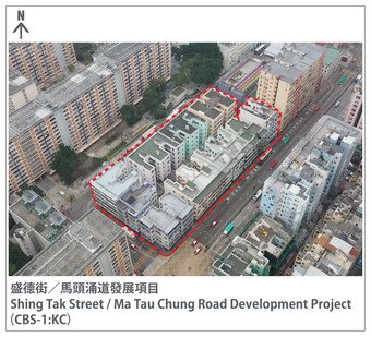 Existing view of Shing Tak Street/Ma Tau Chung Road Development Project