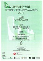 K13_Skyrise Greenery Award 2012 (GOLD) by DevB