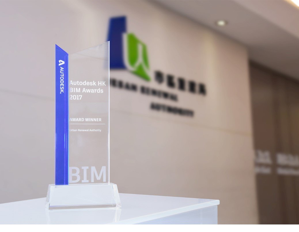 Autodesk BIM Awards 2017