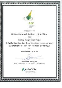 US Autodesk AEC Excellence Awards 2019