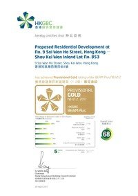 Gold Standard - Provisional Certificate by the Hong Kong Green Building Council
