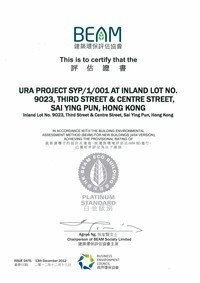 Platinum Standard - Certificate by the Hong Kong BEAM Society