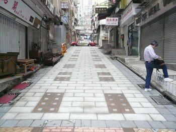Street Improvement Scheme: Tung Street in Central & Western District